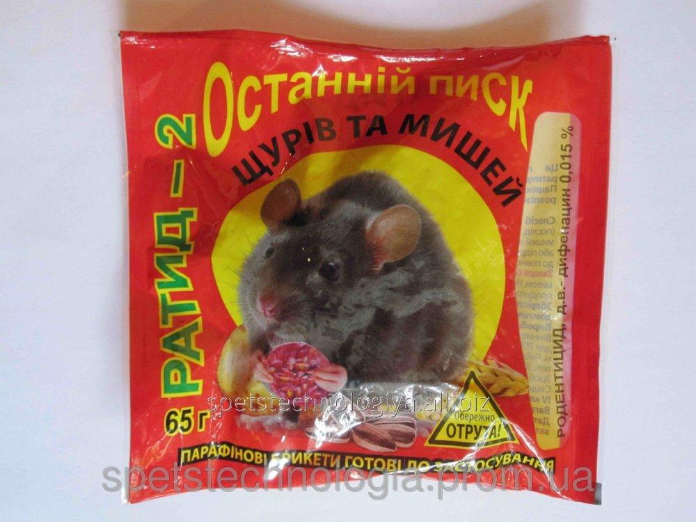 наживка для крысы