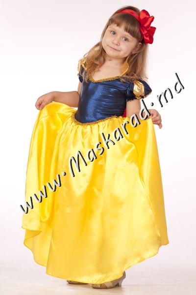 69fcd7fa385 Купить Детские карнавальные костюмы