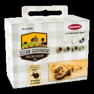 Набор для сыроварни - малая сыроварня, арт. 247912535