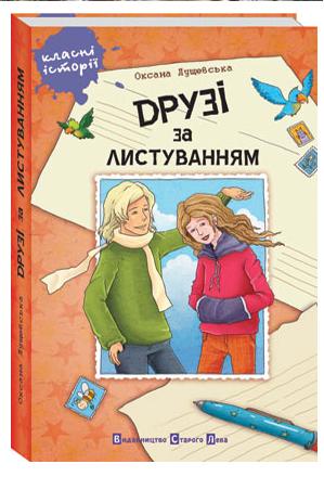 Купить Издательство детской литературы. Книги для детей.