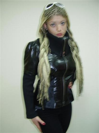 Жіночі шкіряні куртки купити в Київ a9049dfb98188