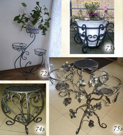 Кованый цветы купить керамическая плитка доставка цветов екатеринбург