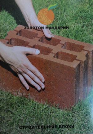 Блоки цементнопесчаные, керамзитные