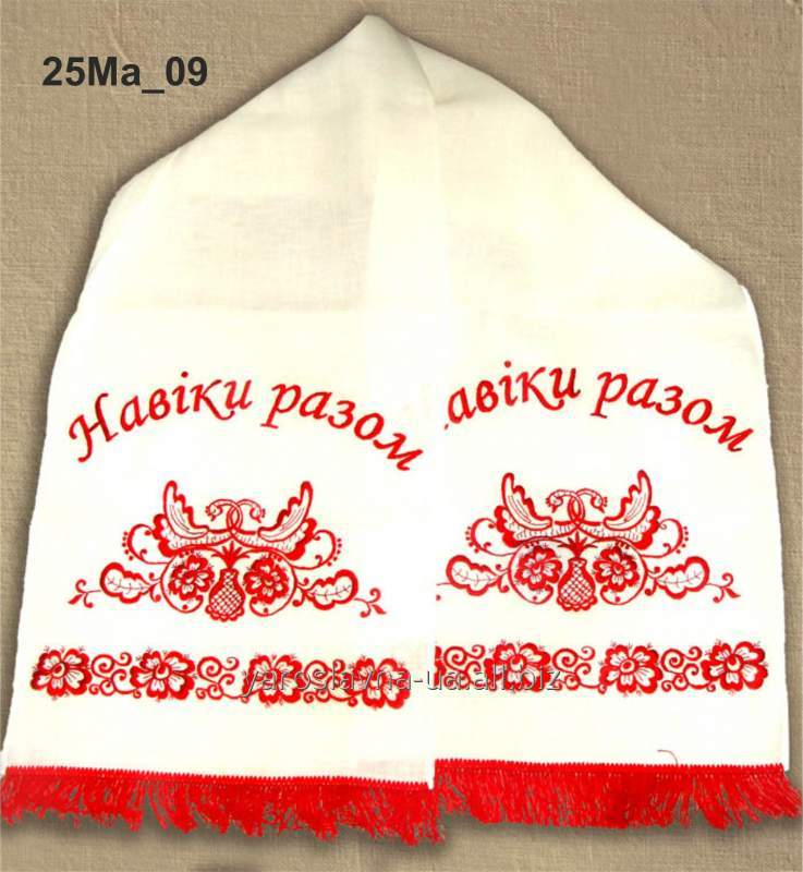Buy The Ukrainian embroidered bench hammer.