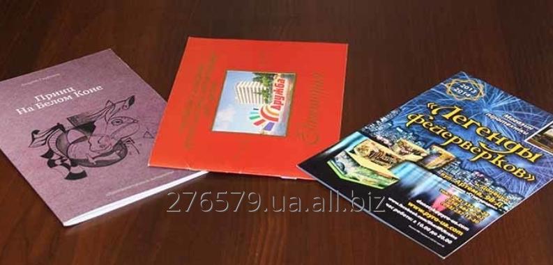 Buy Brochures, catalogs, magazines