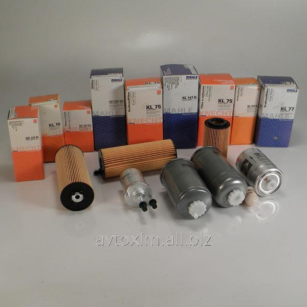 Fuel Filter Mahle KL 156//3