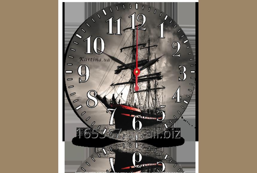 Часы настенные 54 33 x 33 cm