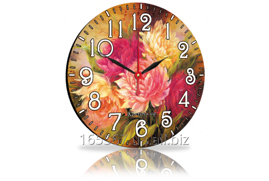 Часы настенные 63 33 x 33 cm