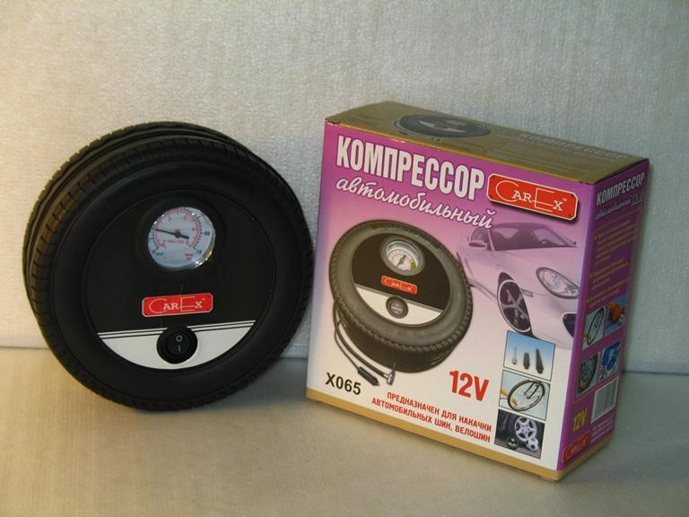 Buy Car compressor