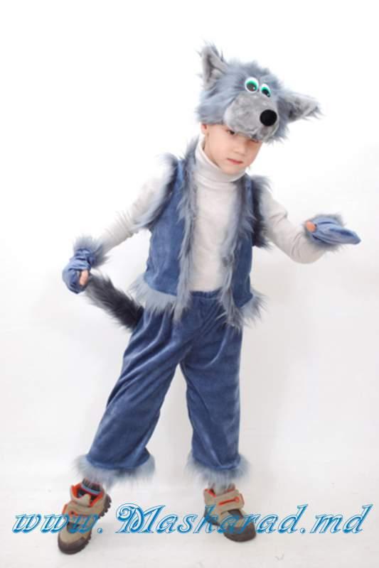 db280c16712 Купить Детский карнавальный костюм Волчонок