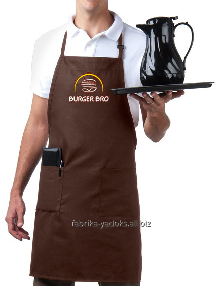 Buy Waiter uniforms