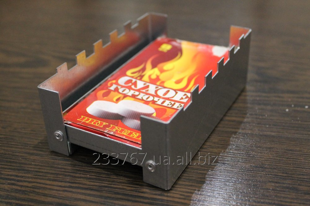 Buy Tourist army pocket oven