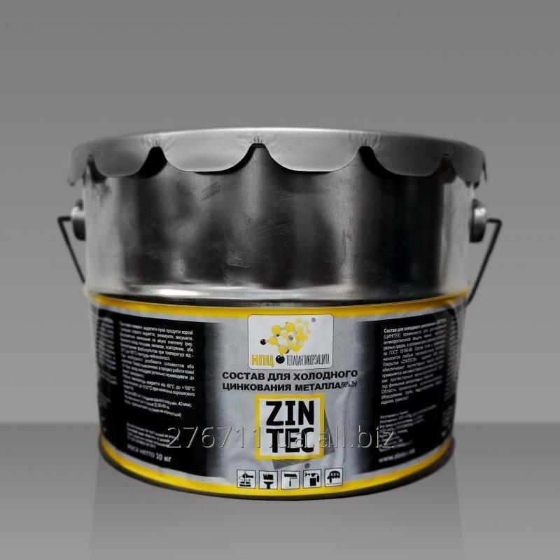 """Купить Холодное цинкование металла. Протекторный состав """"Zintec"""", ведро 10кг"""