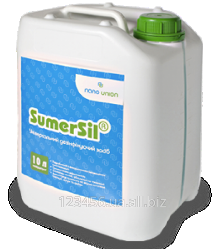 Buy Disinfectant Sumer silver (TM SumerSil) - the l canister 10