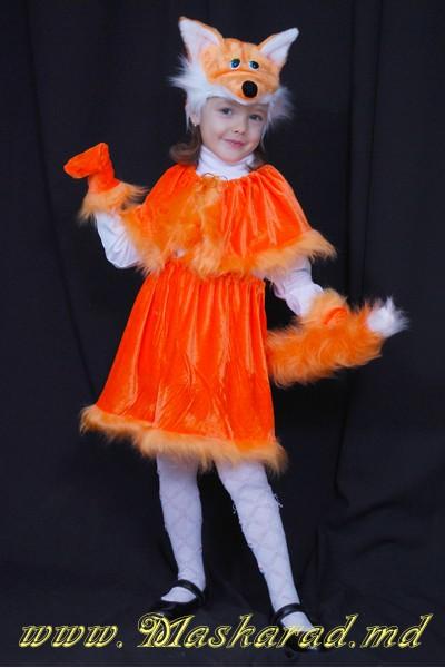 c249db40e5d Детские карнавальные костюмы