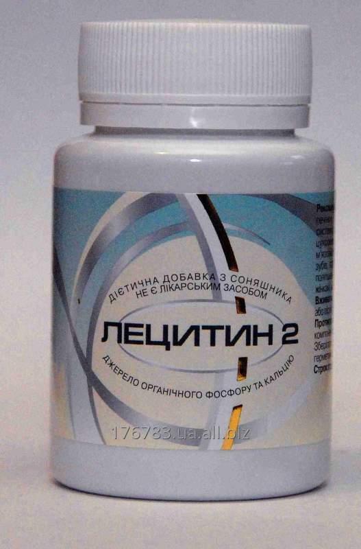 Buy Lecithin - 2
