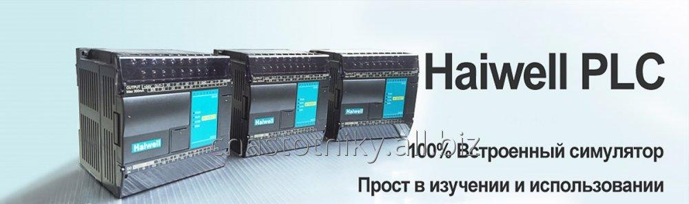 ПЛК программируемые контроллеры C Series PLC C10S2RC10S0R