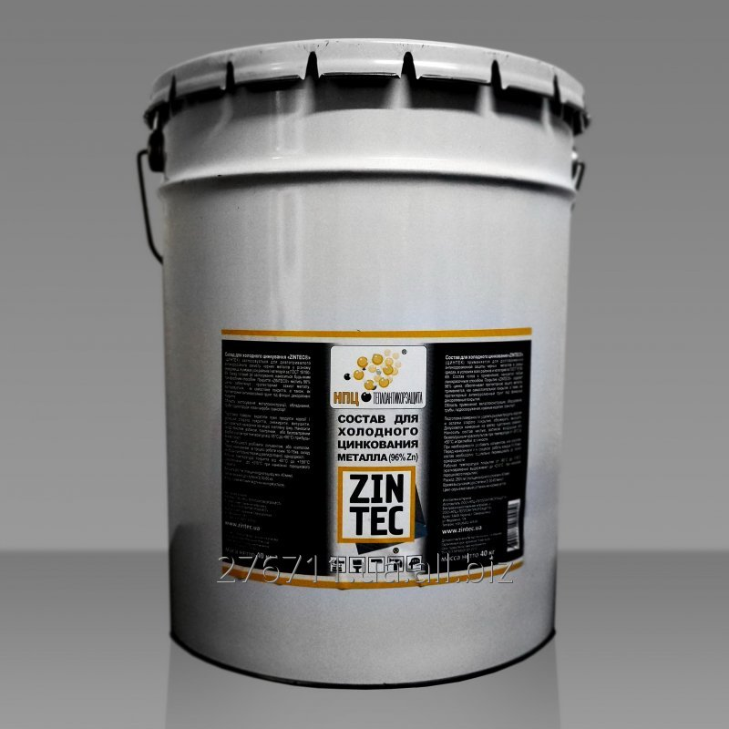 """Buy Protection of metal against a rust. Structure for cold galvanizing of """"Zintec"""", a bucket of 40 kg"""