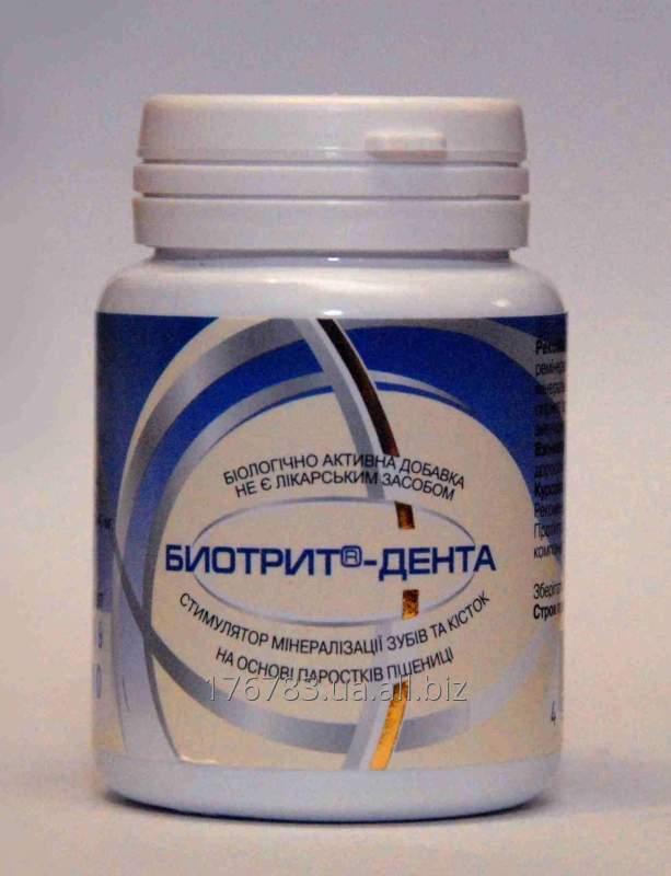 Buy BIOTRIT - DENTA, dietary supplement