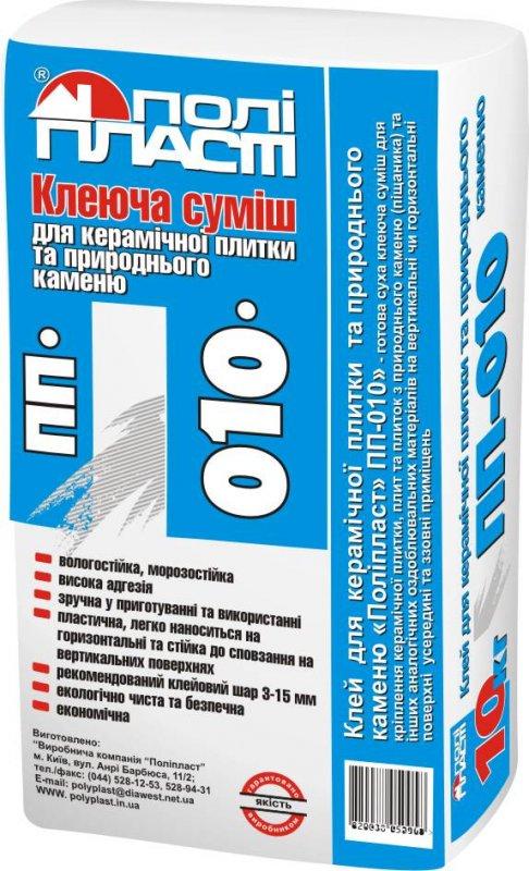 Клеевая смесь для керамической плитки и натурального камня ПП-010