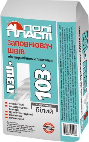 Заполнитель швов между облицовочными плитками ПЗШ–103 (белый)