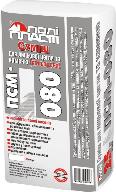 Смесь для лицевого кирпича и камня ПСМ-080 (белая)
