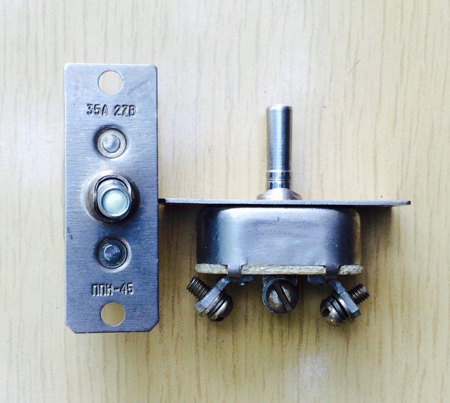 Тумблер ППН-45