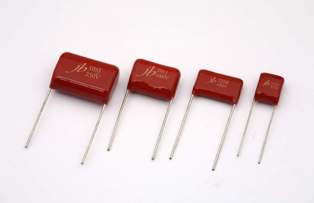 конденсаторы плёночные фото