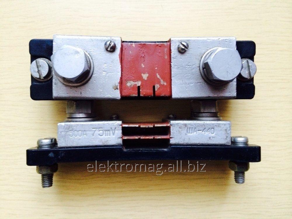 Шунт ША-440 300А