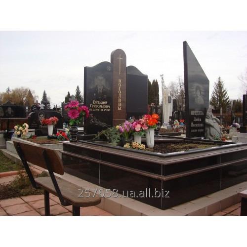 Buy Memorial complex 15