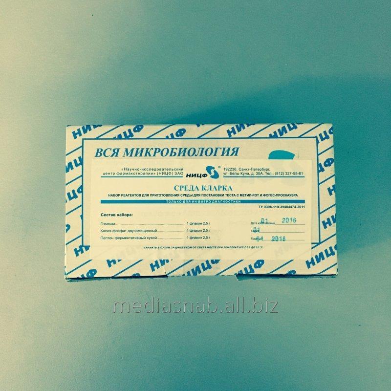 Набор для приготовления среды для постановки реакций с метил-рот и Фогес-Проскауэра  (СРЕДА КЛАРКА)