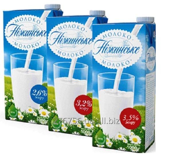 Ультра - пастеризованное молоко 2,6% жирности