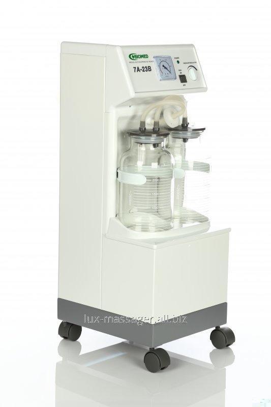 Отсасыватель медицинский Биомед электрический, модель 7А-23В, артикул 1093