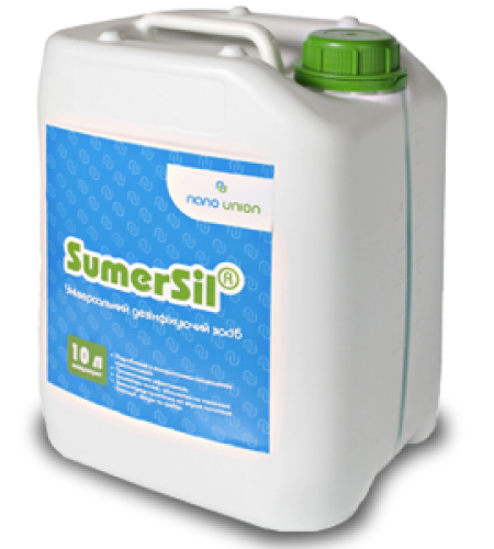 Buy L Sumersil 10 disinfectant Sumer Silver. Kontsetra