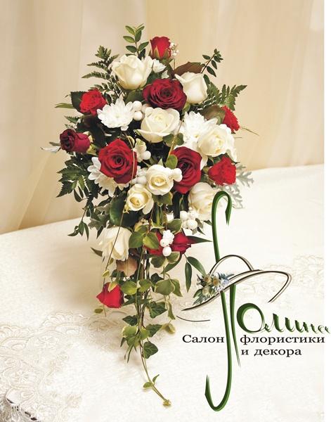 Букеты свадебные севастополь