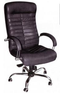 Офисный стул AMF Орион HB хром Неаполь N-20