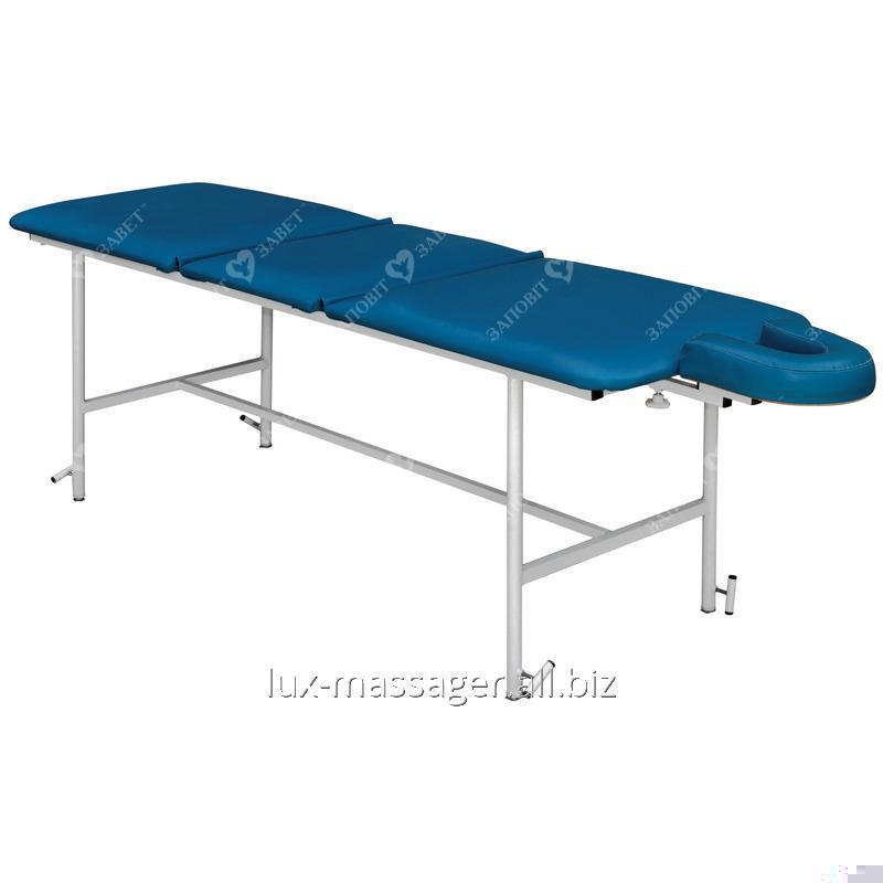 Стол массажный трехсекционный М-3