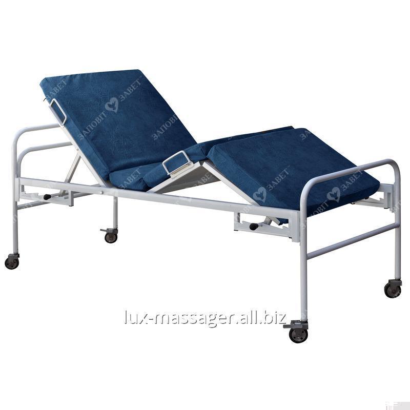Кровать функционльная четырех секционная КФ-4М  без матраса