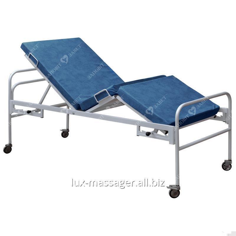 Кровать функциональная трехсекционная КФ-3М  без матраса