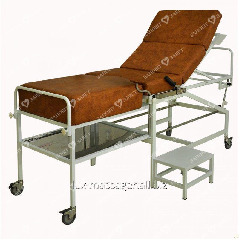 Кровать функциональная для родов вспомогательная КФР