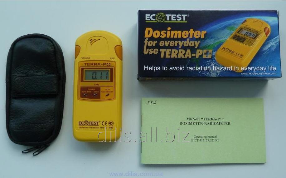 Системи дозиметричні термолюмінесцентні