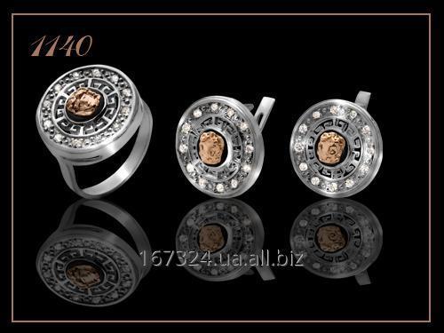 Набор кольцо и серьги