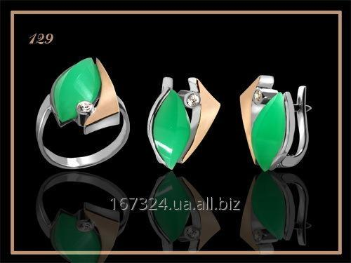 Набор кольцо и серьги с камнями