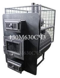 Печь банная парАвоз 130М630СЧ3