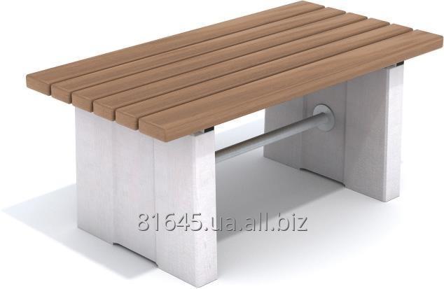 Купить Комплект парковой мебели STJERNEBORG 8042462
