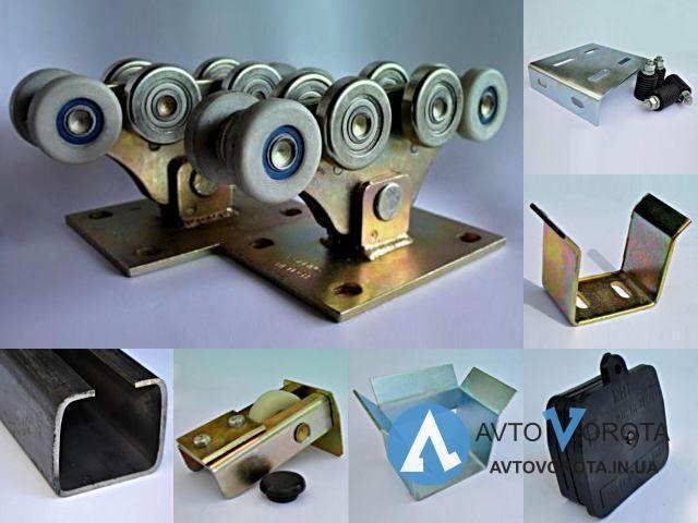 Купить ROLLING HI-TECH 600МП Комплект усиленной фурнитуры для откатных ворот, 600кг