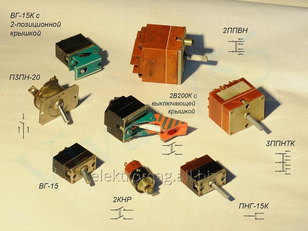 Переключатель 3ППНТК, 2ППВН, 2В200К, ПНГ-15К, ВГ-15, ВГ-15К-2С, П3ПН-20, 2КНР