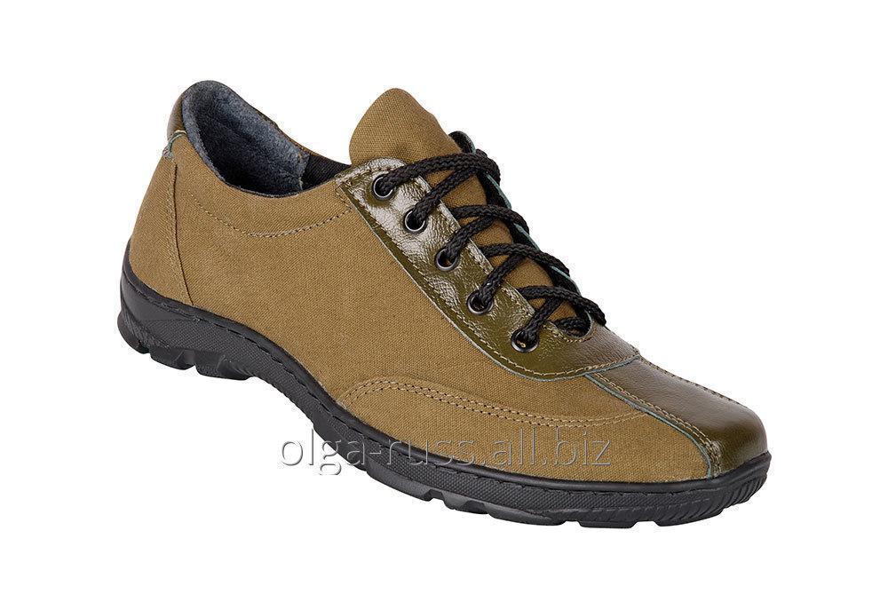 Кроссовки «зеленые» 30-34
