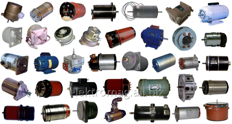 Электродвигатели ДПР, ДПМ, УАД, СЛ, УЛ, ПЛ, БС, ДИД, ДГ, ДГМ, СКТ, БСКТ и др.