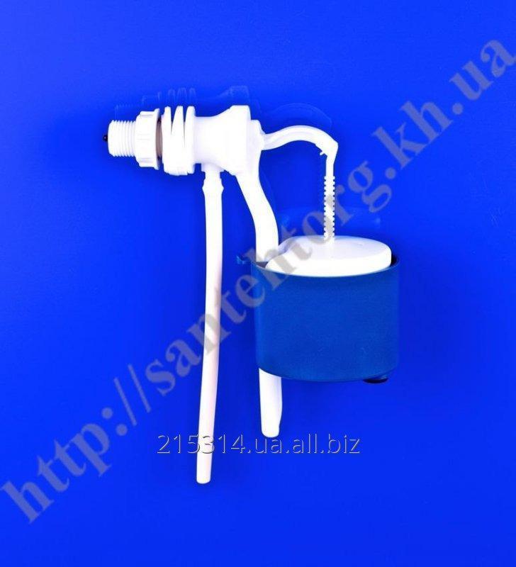 Купить Клапан наполнительный с боковым подводом воды